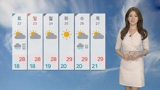 [날씨] 내일 또 비…천둥 번개 동반, 모레 새벽 그쳐 / 연합뉴스TV (YonhapnewsTV)
