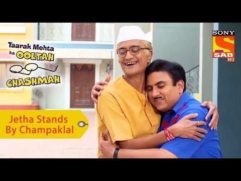 Your Favorite Character | Jethalal Stands By Champaklal | Taarak Mehta Ka Ooltah Chashmah