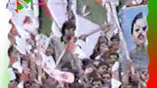 MQM Song G.A SINDH