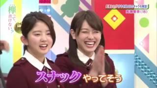 志田愛佳 渡邉理佐 佐々木久美 加藤志帆 画質があまりよくなくて、すみません。
