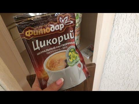 Цикорий растворимый! Польза и вред/правильное питание/вкусные советы/Chicory
