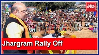 Amit Shah's Jhargram Rally Cancelled After TMC Denies Permission For Chopper Landing