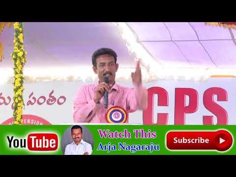 APCPSEA sep 1 మిలియన్ మార్చ్ సభ లో ప్రసంగిస్తున్న AP NGOs WK అధ్యక్షుడు ఎ. విద్యాసాగర్ గారు
