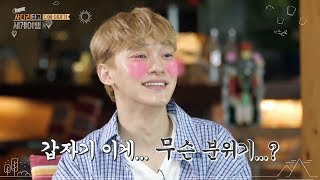 [EXO의 사다리 타고 세계여행 2 I 36화~40화 예고] 힐링 팀vs열정맨과 정열맨