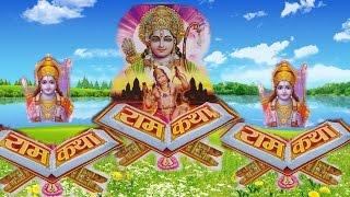CG SONG - Navdha Ramayan - Malidih Balram Patel 01