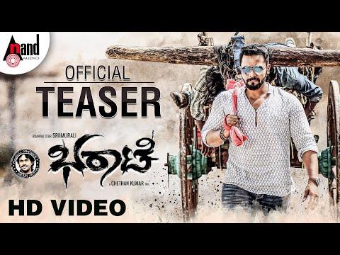 BHARAATE | New Full HD TEASER 2018 | Roaring Star Srii Murali | Sree Leela | Chethan | Arjun Janya