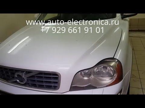 Скрутить пробег Volvo XC90 2009 г.в., корректировка пробега во всех блоках  автомобиля, Раменское