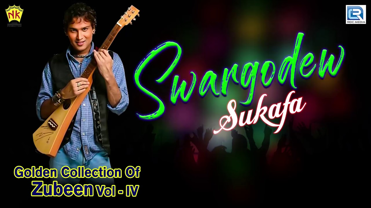 Download SWARGODEW SUKAFA - Prince Of Assam | Zubeen Garg Golden Collection | History | Assamese Popular Song