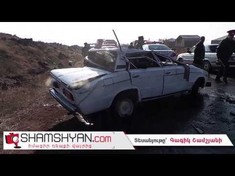 Արմավիրի մարզում վարորդը ավտոմեքենայով բախվել է ժայռաբեկորներին և գլխիվայր շրջվել