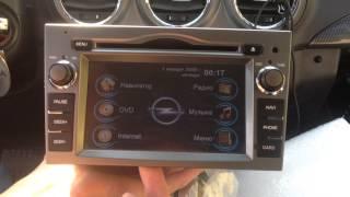 Intro CHR-1215OP vs Redpower 18019