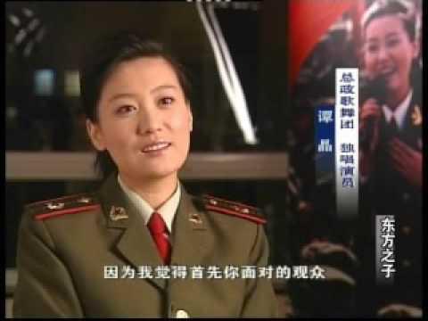 谭晶 (Tan Jing) - Vienna Report 活动纪实 中国 Part 4