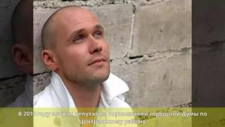 Карпов, Сергей Викторович - Биография