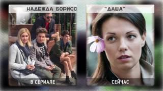 сЕРИАЛ ГРАЖДАНСКИЙ БРАК. Актеры и роли сериала Гражданский брак