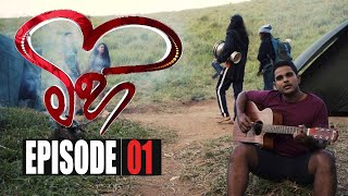 Mihi | Episode 01 02nd January 2021 Thumbnail