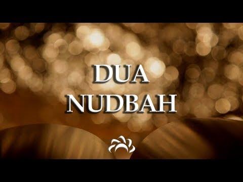 Dua Tawassul by Abu Thar Al Halawaji   FunnyCat TV