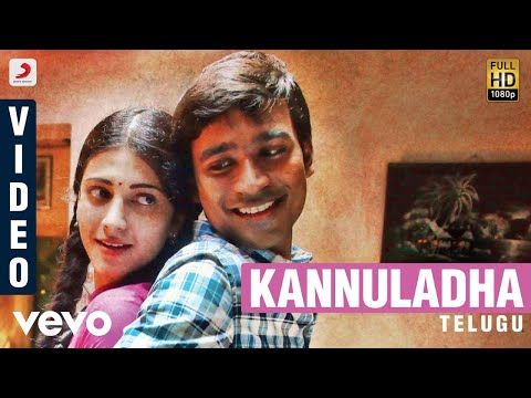3 Telugu Kannuladha Video  Dhanush, Shruti  Anirudh