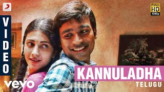 3 (Telugu) - Kannuladha Video | Dhanush, Shruti | Anirudh