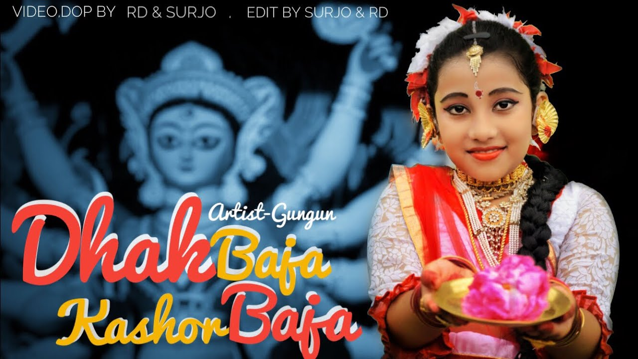 Dhak Baja Kashor Baja Mp3 Song Download Pagalworld Risaltoses S Ownd
