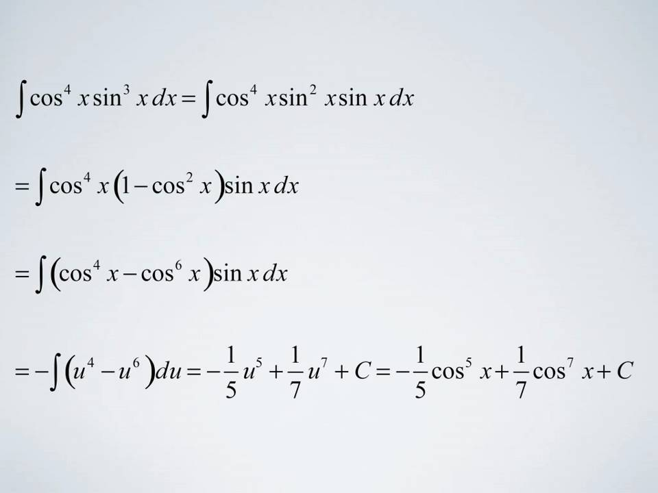 integration of powers of trig functions