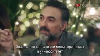 маленькие преступления 18 серия русские субтитры