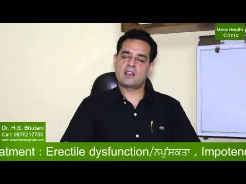 Health Problems in Men   Talk by Dr. H.S. Bhutani in Panchkula