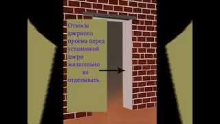 Выбор входной двери  Видеоурок