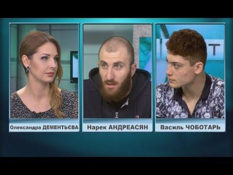 Гість ВІСТІ ОДЕСА / Нарек Андреасян і Василь Чоботарь