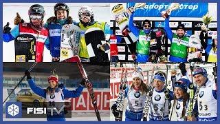 La Coppa per Moioli e la mista del Biathlon e che Vittozzi!