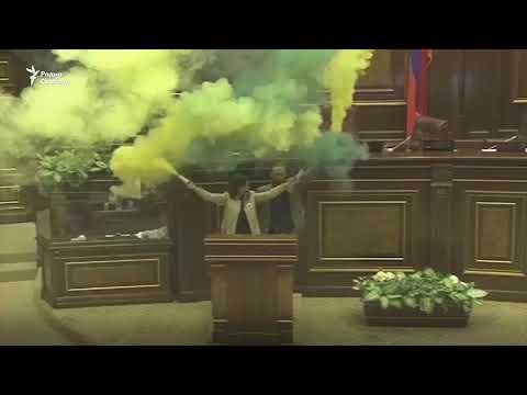 Случай в парламенте Армении