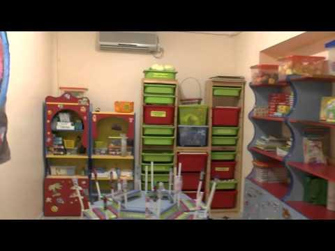 Детский досуговый центр РОМАШКА
