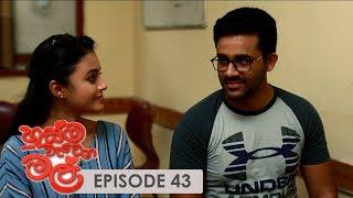 Husma Watena Mal   Episode 43 - (2019-09-01)   ITN Thumbnail