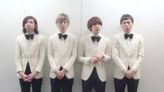 AI Presents『伝説(Legend)NIGHTⅡ』開催決定! 4/30(金)大阪城ホール...