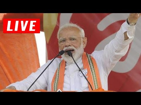 PM Modi's Live Mathurapur Rally In West Bengal, | BJP | General election 2019