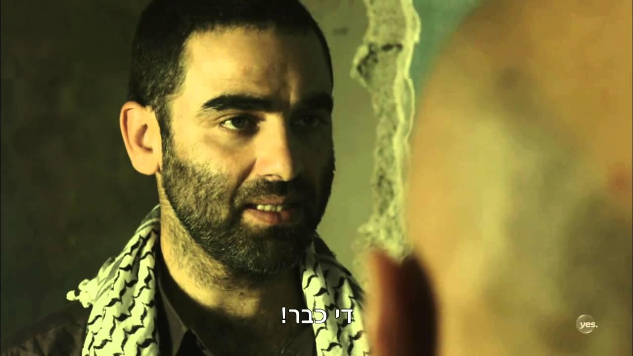 פאודה: אבו אחמד מקבל על הראש - YouTube