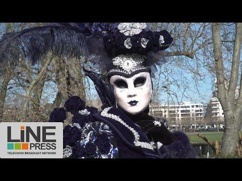 21ème Carnaval Vénitien d'Annecy 2017 / Annecy (74) - France 11 mars 2017