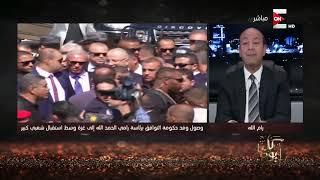 كل يوم - عمرو اديب: من أنظف وأنزه الإنتخابات اللى بتتعمل على مستوى العالم هي الفلسطينية