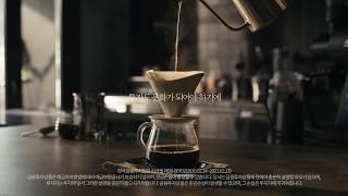 NH투자증권 2020 광고캠페인 문화다방 TV 티져15…