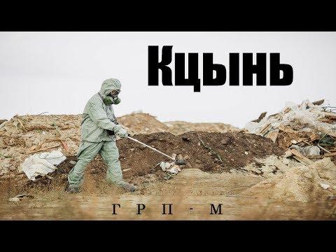 Калужская область. Ульяновский район, село Кцынь.
