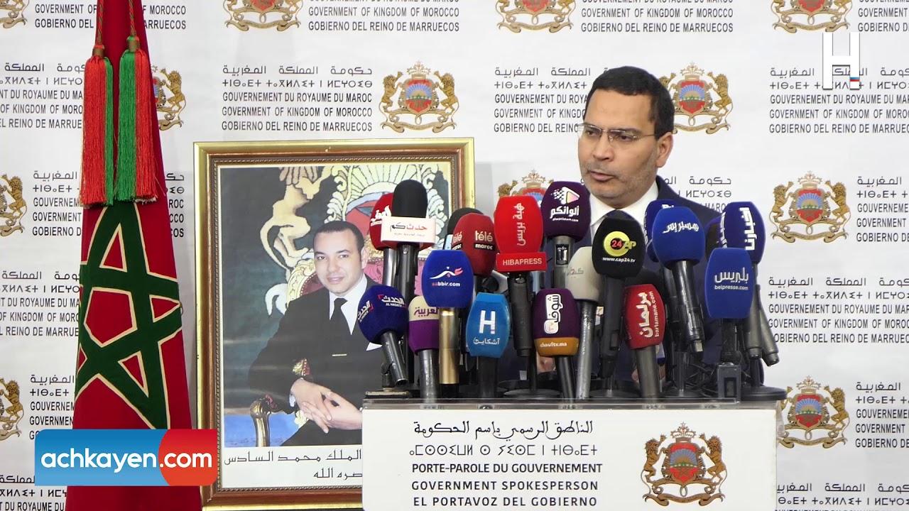 هذا ما قالته الحكومة عن انتشار إنفلونزا الخنازير بالمغرب