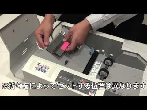 e-tamaya.co.jp