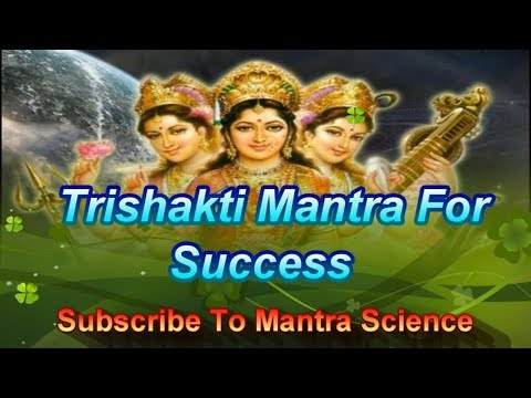Mantra For Success & Good Luck - Trishakti Mantra of Lakshmi Saraswati & Parvati