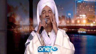 اخر النهار -  ( كفاكم يابني الزهراء فخرا إذا ما قيل جدكم الرسول)  الشيخ / امين الدشناوى