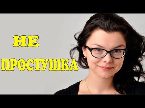 Охотница за дедушками: До Петросяна Брухунова охмурила его 73 летнего директора!