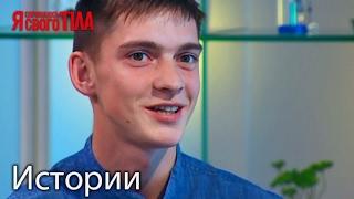 Результаты лечения Ивана Коваля (отсутствие зубов и деформация челюсти)