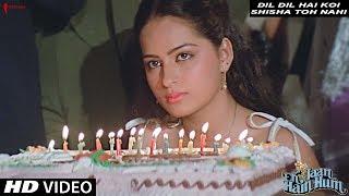Dil Dil Hai Koi Shisha Toh Nahi | Ek Jaan Hai Hum | Full Song HD | Rajiv Kapoor, Divya Rana