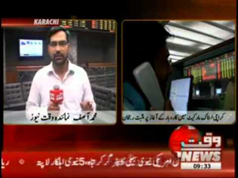 Karachi Stocks Exchange News Package 20 July 2012