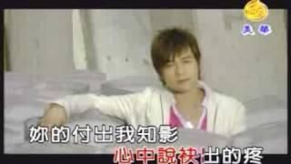 合唱-張瀛仁-林俊吉-你是我的一半.flv
