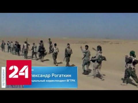 Наступление на Мосул:...