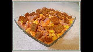 Салат из свежей моркови, ветчины и сыра. Вам понравится!