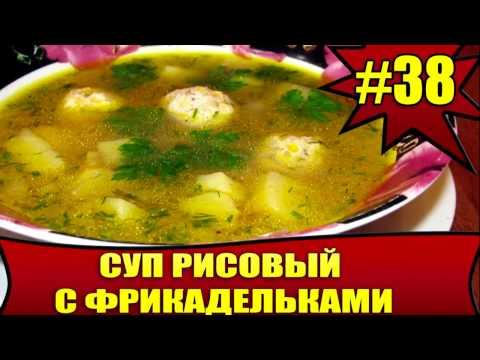 Суп рисовый с перцем